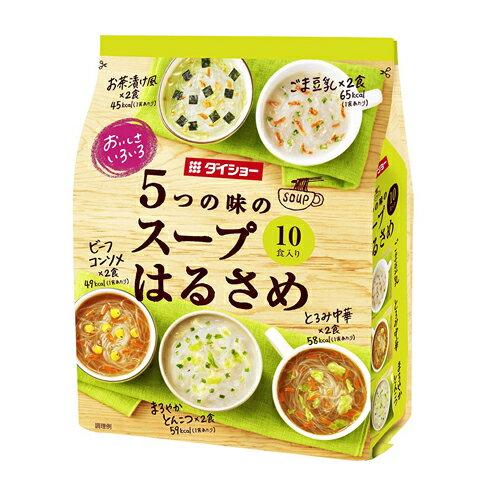 ダイショー おいしさいろいろ5つの味のスープはるさめ 159.4g