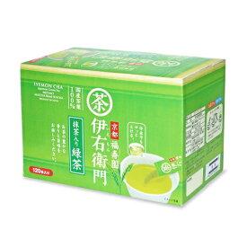 宇治の露製茶 伊右衛門 インスタント緑茶スティックタイプ 120本 お茶 緑茶 日本茶 宇治茶 インスタント スティック 大容量