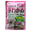 カネタ・ツーワン 国産茎わかめ 梅しそ味 お徳用 112g