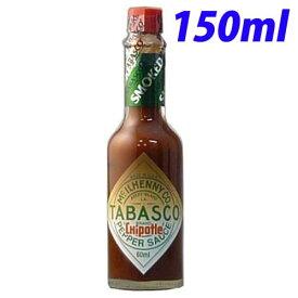 タバスコ チポトレーソース 150ml