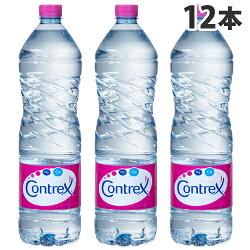 コントレックス1.5リットル12本