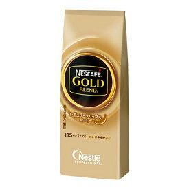 ネスカフェゴールドブレンド詰替用 230g インスタントコーヒー コーヒー 珈琲 粉 詰替用 NESCAFE