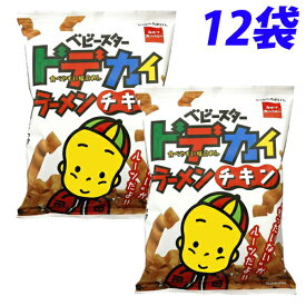 おやつカンパニー ベビースタードデカイラーメン(チキン) 74g ×12袋