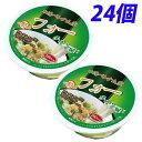 Gluten Free フォー(米粉麺) チキンスープ味 65g×24個