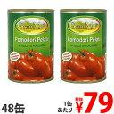 【賞味期限:20.09.30】春日商会 グランムリ ホールトマト缶 400g×48缶