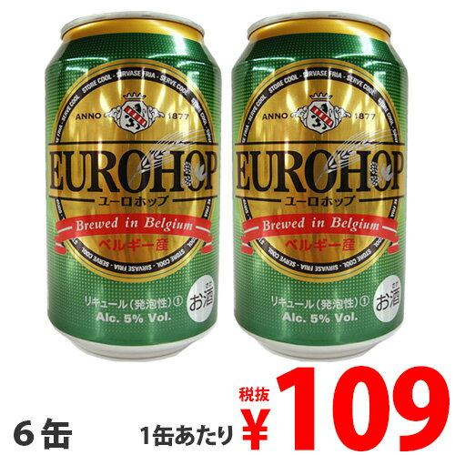 ユーロホップ ベルギー産 330ml 6缶