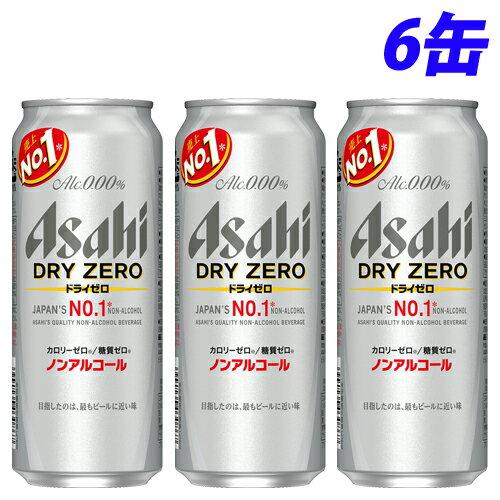 アサヒ ドライゼロ 500ml×6缶