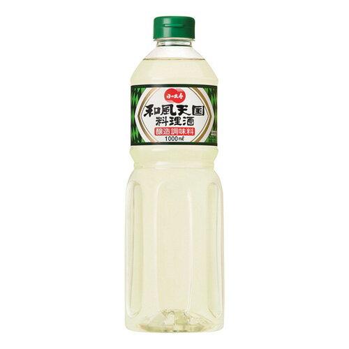 日の出寿 醇良 「料理酒」 (醸造調味料)1000ml