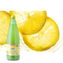 トマトコーポレーション レモン果汁100% 濃縮還元(イタリア産) 1000ml