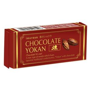 井村屋 チョコレートようかん 煉 55g