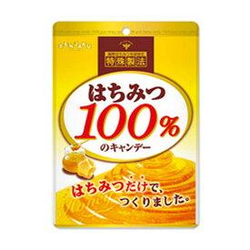 扇雀飴 はちみつ100%のキャンデー 51g