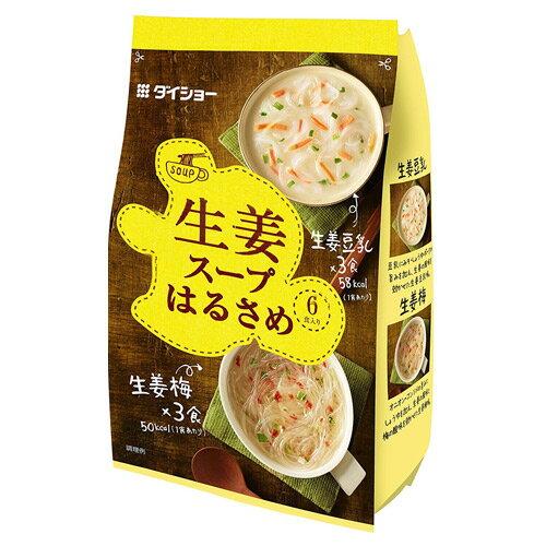 ダイショー 生姜スープはるさめ 94.2g