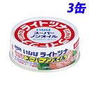 いなば食品 ライトツナスーパーノンオイル 70g×3缶