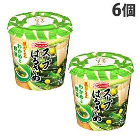 【3月11日15時まで期間限定価格】エースコック スープはるさめ わかめと野菜 21g×6個