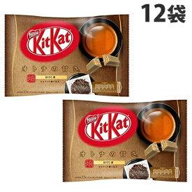 ネスレ キットカットミニ オトナの甘さほうじ茶 12枚×12袋