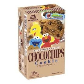 森永製菓 チョコチップクッキー 12枚