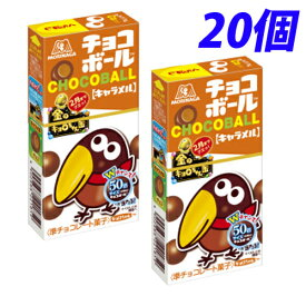 森永 チョコボール<キャラメル>27g×20個