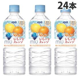 ダイドー ミウ レモン&オレンジ 550ml×24本