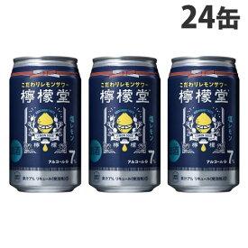 コカ・コーラ 檸檬堂 塩レモン 7% 350ml×24缶