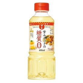 キング醸造 日の出 甘みとコクの糖質ゼロ 400ml 本みりん みりん 糖質カット 調味料 和食 アルコール