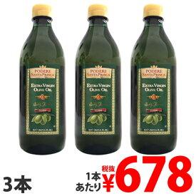 サンタプリスカ エキストラバージン オリーブオイル 1L×3本 エクストラバージン 食用油