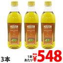 サンタプリスカ オリーブポマスオイル 1L×3本 オリーブポマース 食用油