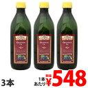 サンタプリスカ グレープシードオイル 1L×3本 食用油 香味油