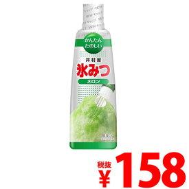 井村屋 氷みつ メロン 330g