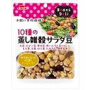 イチビキ Beans Deli 10種の蒸し雑穀サラダ豆 80g
