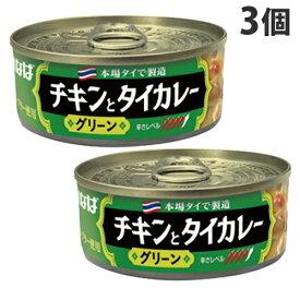 いなば食品 チキンとタイカレー グリーン 115g×3缶