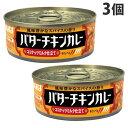 いなば食品 バターチキンカレー 115g×3缶