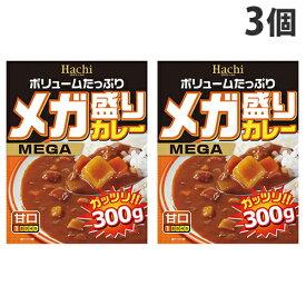 ハチ食品 メガ盛りカレー 甘口 300g×3個