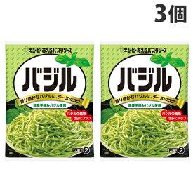 キユーピー あえるパスタソース バジル 23g 2袋入×3個