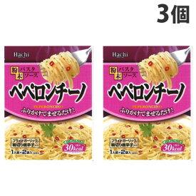 ハチ食品 パスタソース 粉末パスタソース ペペロンチーノ 9g 2袋入×3個