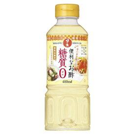キング醸造 日の出 便利なお酢 糖質ゼロ 400ml