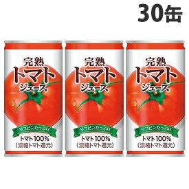 神戸居留地 トマト 185g 30缶
