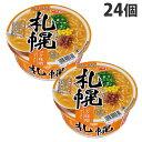 サンヨー サッポロ一番 旅麺 札幌味噌ラーメン 99g×24個