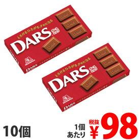 森永 ダース<ミルク>12粒×10個