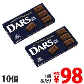 森永 ダース<ビター>12粒×10個