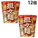日清食品 日清の坦々麺 79g×12個
