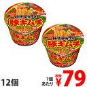 【賞味期限:19.11.30】日清食品 日清デカうま 豚キムチ 101g×12個