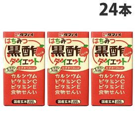 タマノイ酢 はちみつ黒酢ダイエット LL 125ml×24本