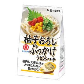 ヒガシマル 柚子おろしぶっかけうどんつゆ 29g×4個入