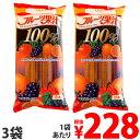 【賞味期限:19.11.26以降】しんこう フルーツ果汁100% 10本入り×3袋