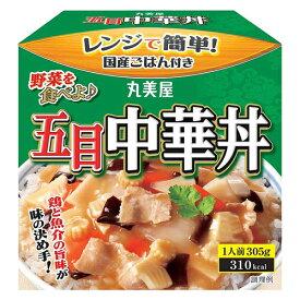 丸美屋 五目中華丼 ごはん付き 254g
