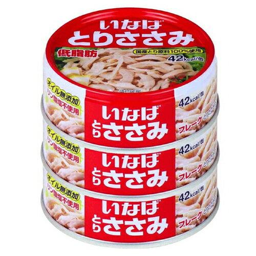 いなば食品 とりささみフレーク低脂肪 70g×3缶