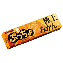UHA味覚糖ぷっちょ極上みかんスティック10粒