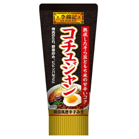 エスビー 李錦記 コチュジャン(チューブ入り) 100g