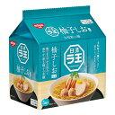 『賞味期限:20.05.26』 日清 ラ王袋麺 柚子しお 5食パック