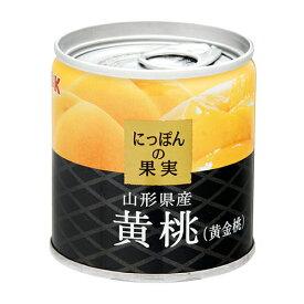 国分 にっぽんの果実 黄桃 110g